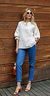 Костюм LIBERTY-9006 белорусский трикотаж, белый+синий, 42, фото 1