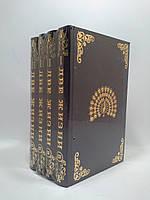 Две жизни (в 4-х книгах). К.Е.Антарова. Сиринъ према (КОМПЛЕКТ)