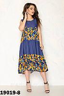 Красивое женское платье свободного кроя размеры 52-56