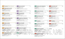 English for Everyone: Business English 1 Pactice Book / Практическая тетрадь к учебнику, фото 2
