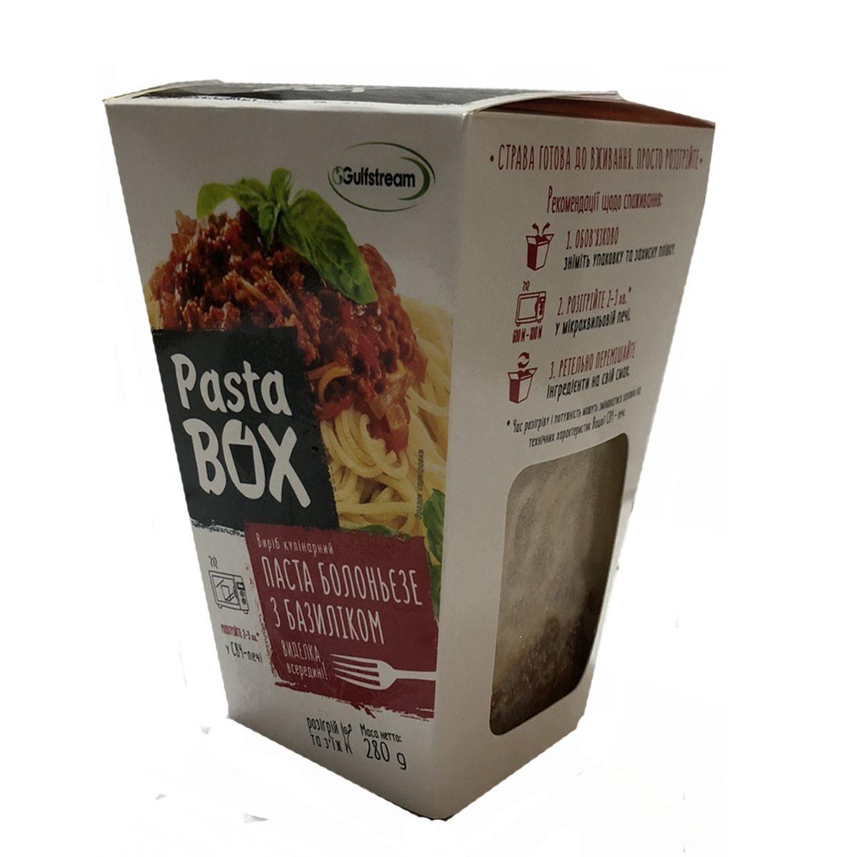 Pasta Box Паста Болоньєзе з Базиліком