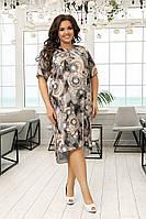 Платье женское ботал ЮСЕ574, фото 1