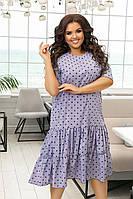 Платье женское ботал ЮСЕ713, фото 1