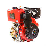 Двигун дизельний Weima WM186FBSЕ (9.5 л. с., шпонка, 1800об./хв), фото 2