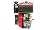 Двигатель дизельный Weima WM186FBE (9.5 л.с. шлицы), фото 3