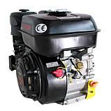 Двигатель бензиновый WEIMA W230F-S New Евро 5 (7,5 л.с.), фото 2
