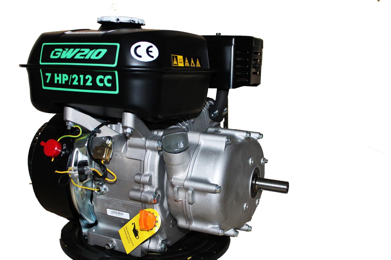Двигатель бензиновый GrunWelt GW210-S (CL) (центробежное сцепление, 7.0 л.с.)