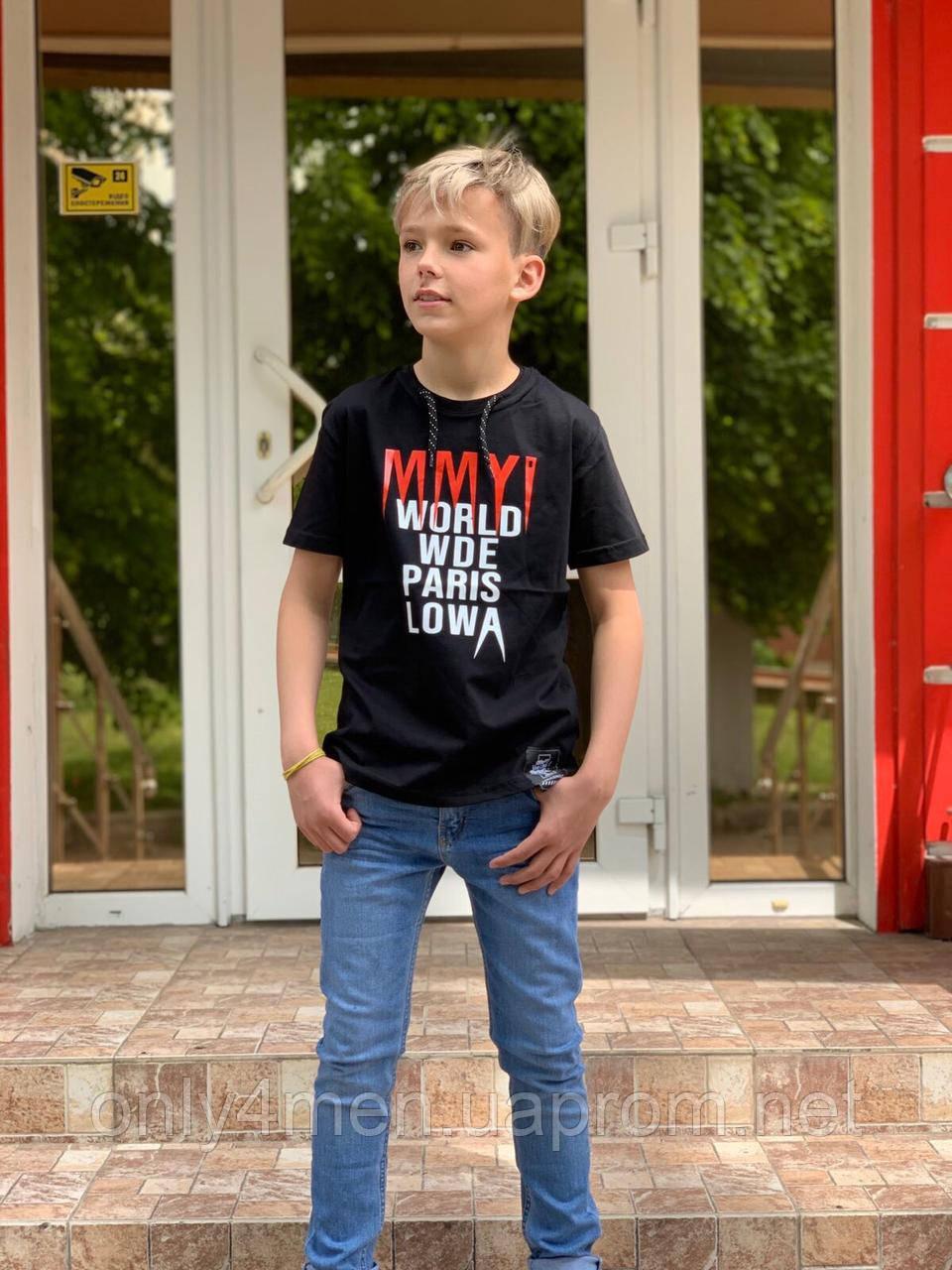 Яркие трендовые футболки для мальчиков 10-13 лет