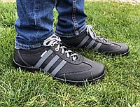 -50% Кроссовки Adidas мужские \ Чоловічі кросівки Adidas 40-45 р