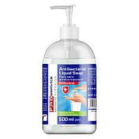 Мыло жидкое антибактериальное  PRO 0,5 л (25шт)