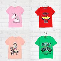 В интернет магазине Чарівні Волошкиновые поступления детских футболок с коротким рукавом.