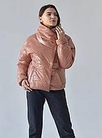 Очаровательная молодежная короткая утепленная демисезонная куртка