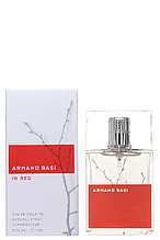 Женская туалетная вода Armand Basi in Red White 50 ml (реплика)