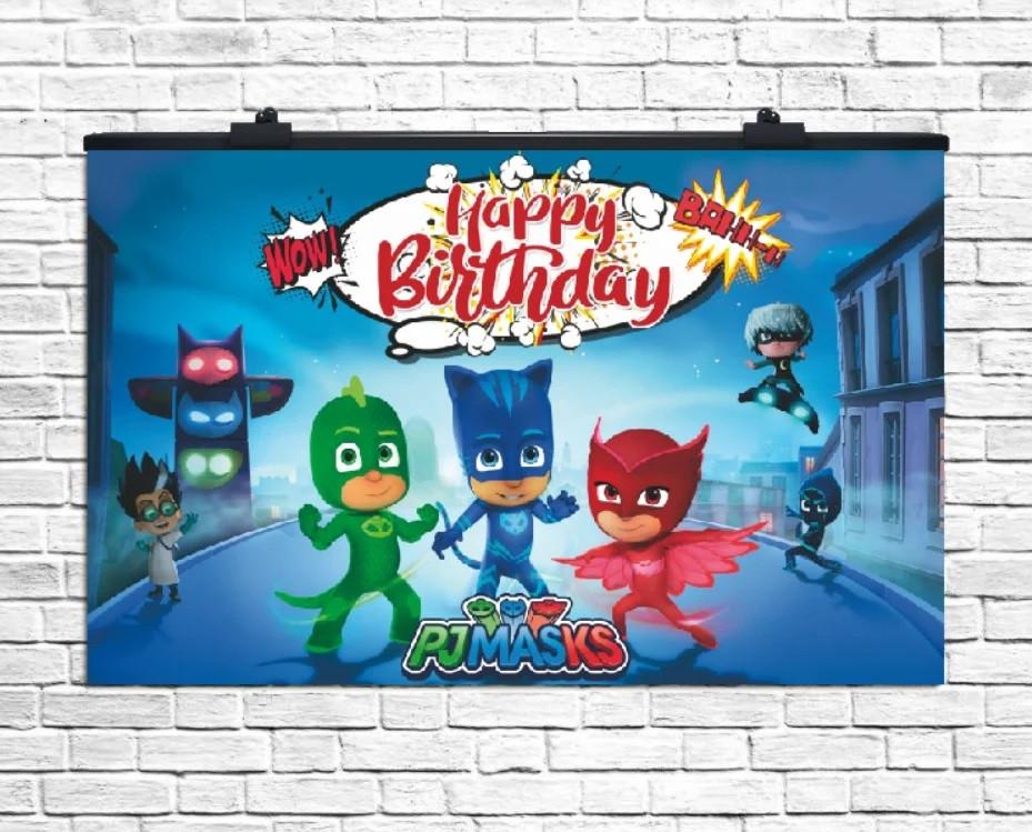 Плакат для праздника Герои в масках Happy Birthday, 75*120 см