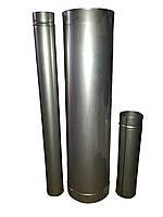 Труба дымоходная 0,25м Ф130/200 нерж/нерж 0,8мм
