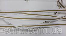 Тесьма Репс 10мм 50м белый + 1п тем. беж