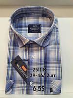 Рубашка 100 % коттон с коротким рукавом - 2511