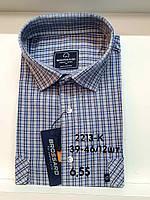 Рубашка 100 % коттон с коротким рукавом - 2213