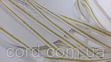 Тесьма Репс 10мм 50м белый + золото