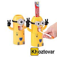 """Дозатор зубной пасты """"Миньон"""" Brush Holder"""