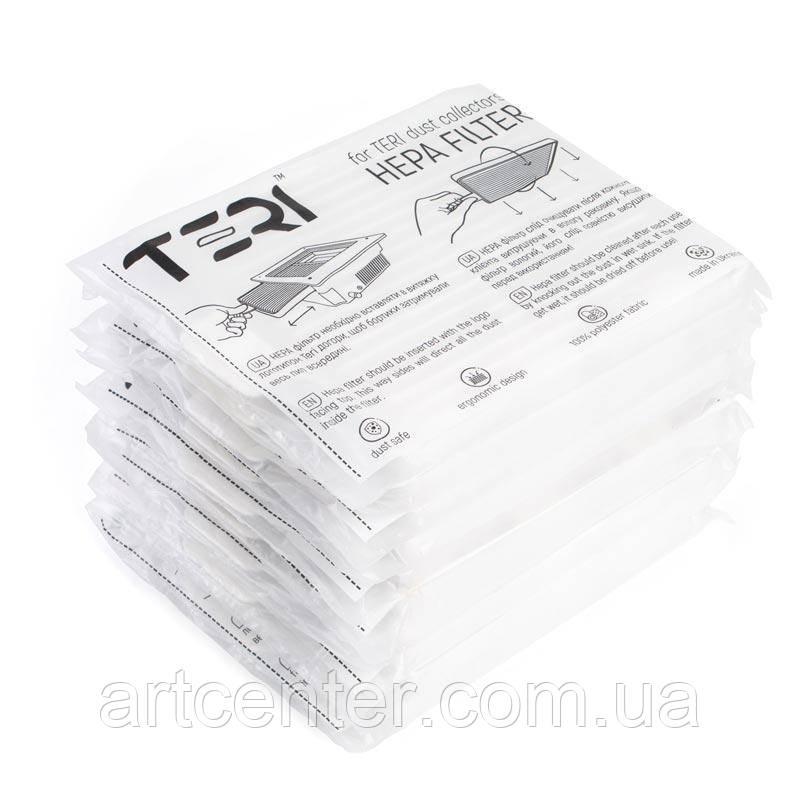 Комплект 10 штук HEPA фильтр для встраиваемой маникюрной вытяжки Teri 500/600/Turbo