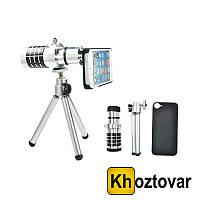 Телеобъектив для мобильного телефона Mobile Telephoto Lens