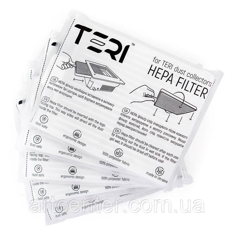 Комплект 5 штук HEPA фильтр для встраиваемой маникюрной вытяжки Teri 500/600/Turbo