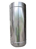 Труба дымоходная 0,25м Ф130/200 нерж/оц 0,8мм