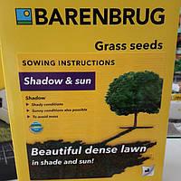 Газонная трава Barenbrug для затененных участков, 1 кг
