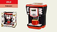 Кофемашина 1513(1843673) (12шт/2) свет,звук, р-р игрушки – 20*13*24.5 см, в кор. 27*16*28 см