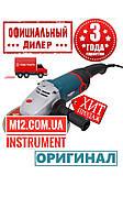 Угловая шлифовальная машина Зенит ЗУШ-230/2500 профи