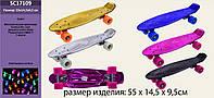 Скейт SC17109 (8шт)металл.крепления, колёса PU свет, 55*14см