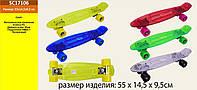 Скейт SC17106 (8шт) прозрачный,металл.крепления, колёса PU , 55*14см
