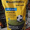 Газонна трава Barenbrug Спорт, 5 кг