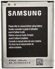 Аккумулятор Samsung Galaxy Star Advance G350