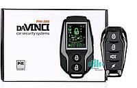 Автосигнализация двухсторонняя DaVinci PHI-380
