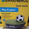 Газонная трава Barenbrug Спорт, 1 кг