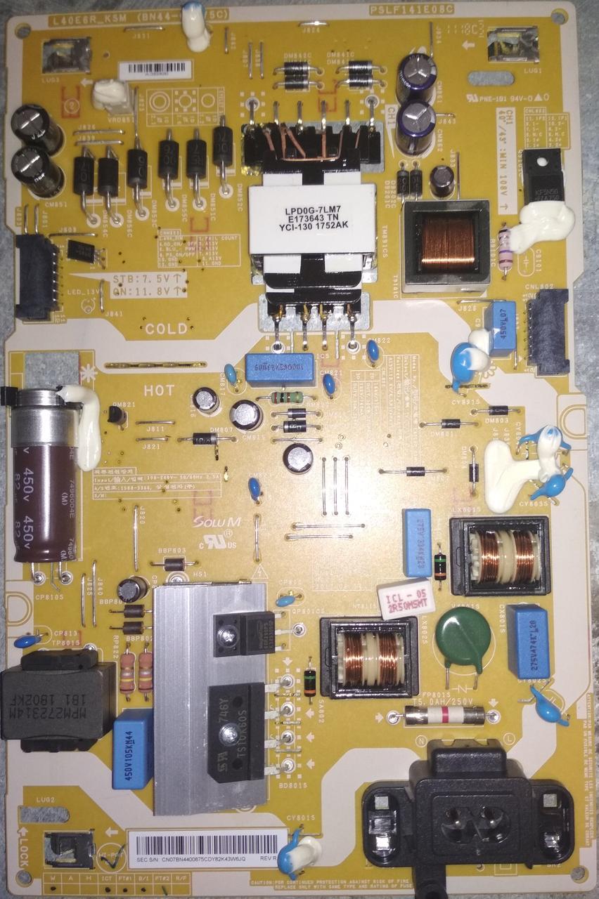 Блок живлення BN44-00875C до телевізора Samsung ue 40mu6472u