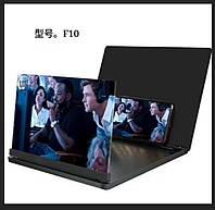 Аксессуары G136(100шт) 3д увеличитель экрана, в коробке