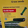 Газонная трава Barenbrug SOS-Супер Подсев 1 кг