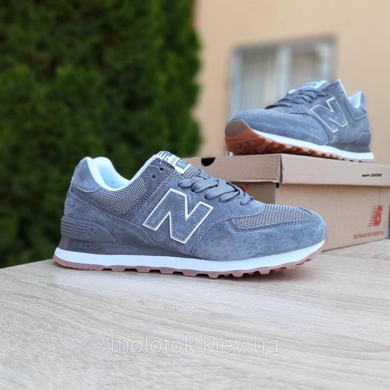 Жіночі кросівки в стилі New Balance 574 сірі
