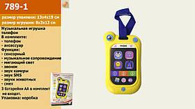 Музыкальная игрушка 789-1 (120шт/2)батар,Телефон, мелодии, звуки,на планшетке13,2*8*3см