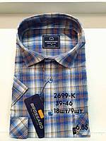 Рубашка 100 % коттон с коротким рукавом - 2699