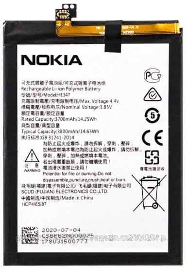 Аккумулятор Nokia 7 Plus HE347 / HE346 (3800mAh)