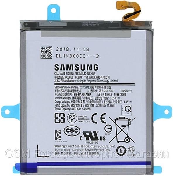 Аккумулятор Samsung Galaxy A9 2018 SM-A920 EB-BA920ABU (3800mAh)