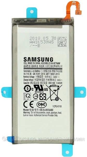 Аккумулятор Samsung Galaxy J8 2018 SM-J810 / Galaxy A6 Plus SM-A605 / EB-BJ805ABE (3500 mAh)