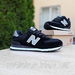 Женские кроссовки в стиле New Balance 574 чёрные (серая N)