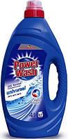 Гель для прання Power Wash універсальний 4 л