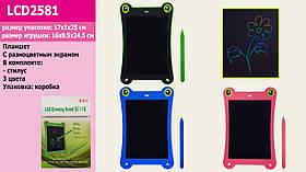 Планшет LCD2581 (40шт)2 вида, многоцветный, размер 8,5, ручка, кнопка удаления,батар., в коробке