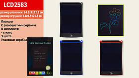 Планшет LCD2583 (40шт) многоцветный, размер 8,5, ручка, кнопка удаления,батар., в коробке